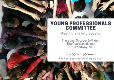 Young Professionals Committee Meeting/Info Session @ The Guardian Office   New York   New York   United States